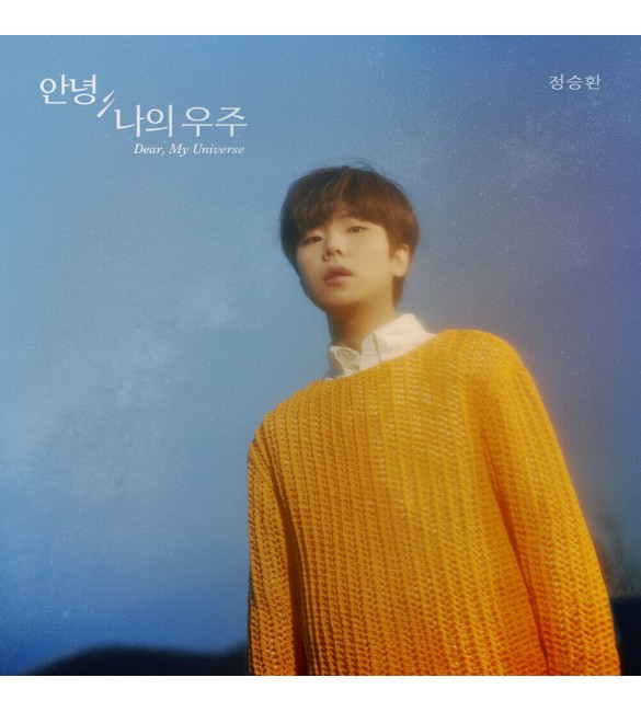 Альбом Jung Seong Hwan Mini Album - Dear, My Universe