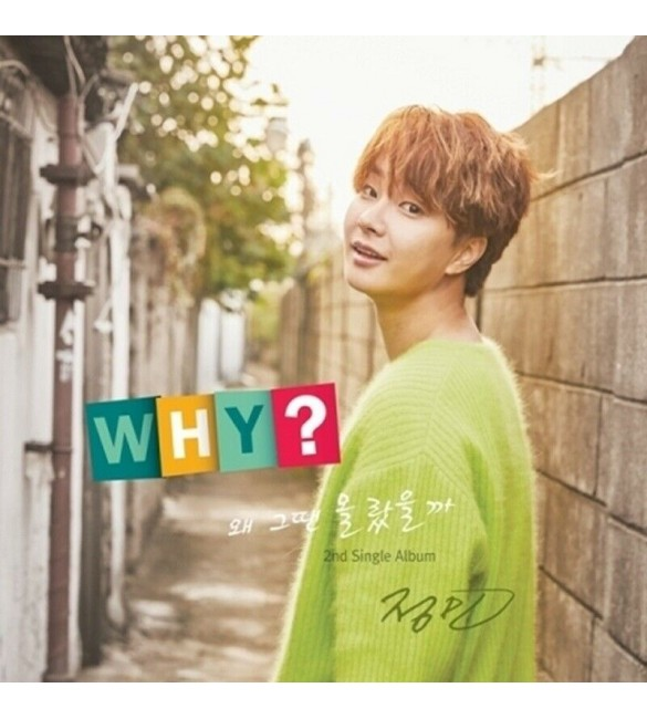 K-POP альбом JEONG MIN 2nd Single Album - Why?